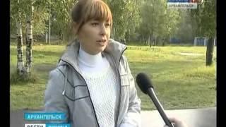 В Архангельске выбрали самую красивую собаку области