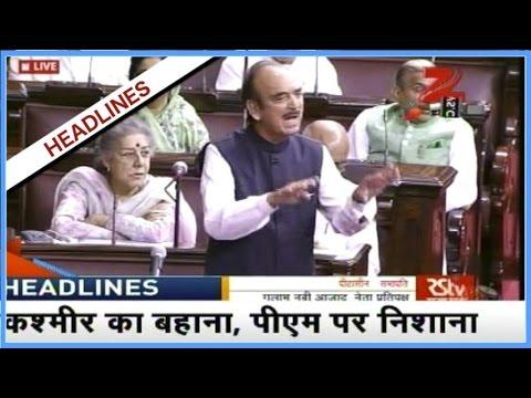 Gulam Nabi Azad targets PM in the Rajya Sabha