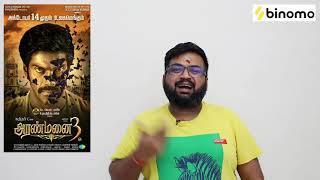 Aranmanai 3 review by prashanth