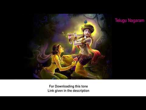 Krishna Flute Ringtone best ever l With Download link Mp3