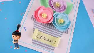 Смотреть видео Подарок бабушке на 8 марта