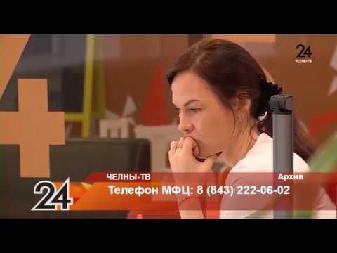 Телефон МФЦ