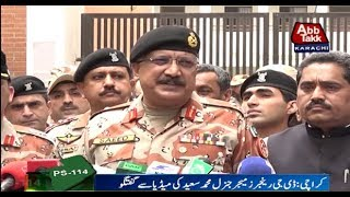 (Click Play Button)Karachi: DG Rangers Major General Muhammad Saeed Talks to Media