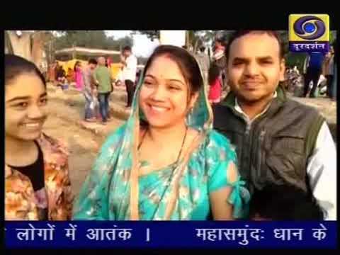 Chhattisgarh ddnews 12 11 19  Twitter @ddnewsraipur