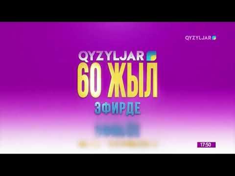 Начало вещания после дневного перерыва канала Qyzyljar (Петропавловск, Казахстан). 30.1.2020