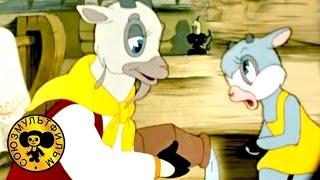 Волк и семеро Козлят | Советские мультфильмы для малышей