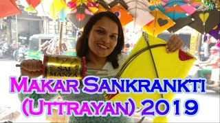 How & Why we celebrate Makar Sankranti?