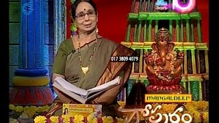 Gopuram - Episode 1419 - June 10, 2015 - Full Episode