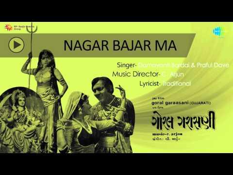 Goral Garaasani | Nagar Bajar Ma | Gujarati Song | Damayanti Bardai & Praful Dave