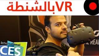تخيل قدرات الفي ار معك في شنطة! MSI VR ONE