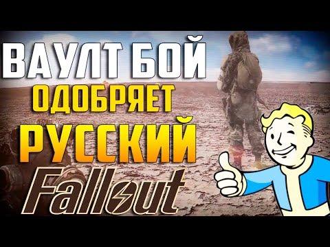 ЭТО ШЕДЕВР РУССКИЙ FALLOUT - ATOM RPG Прохождение #1