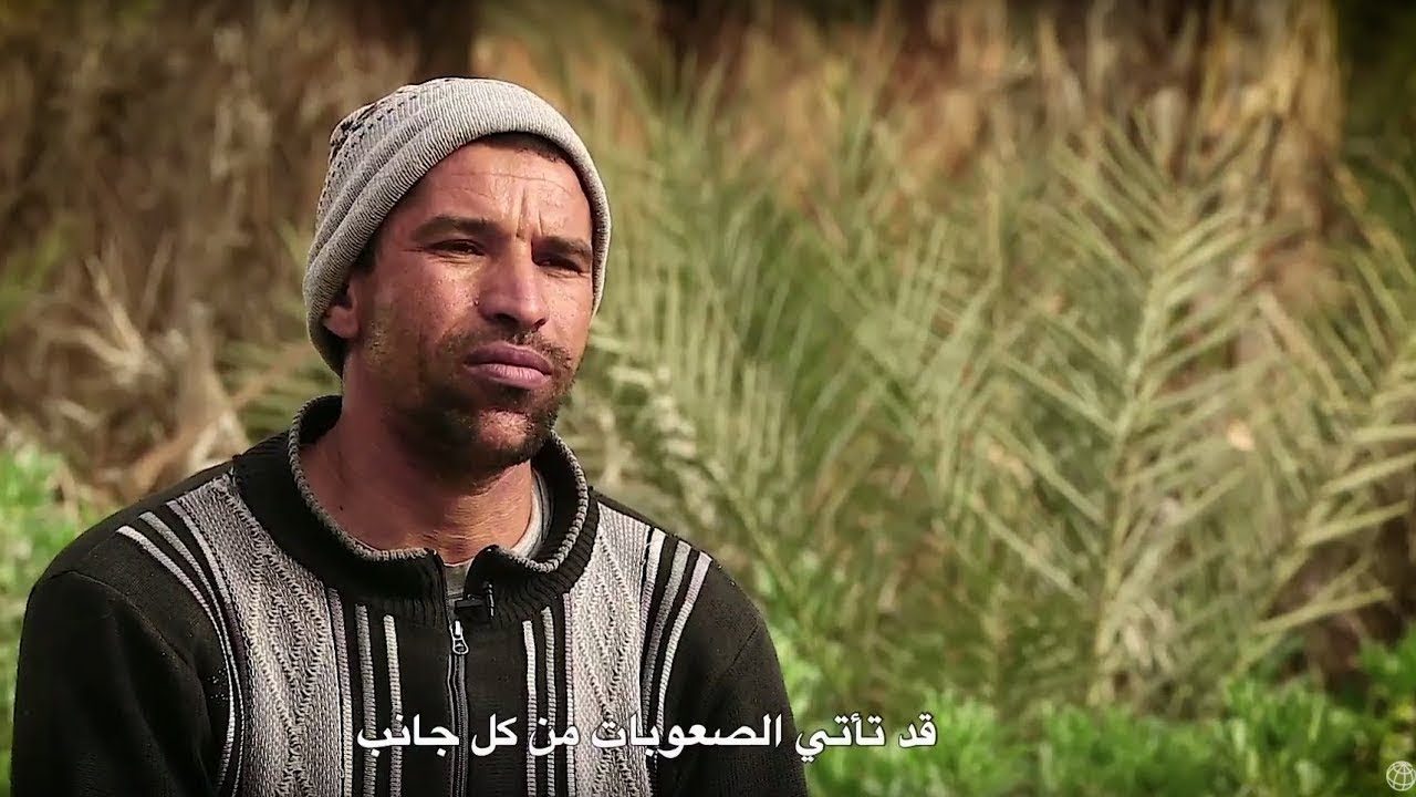كريم، رائد في الاستزراع المختلط في تونس