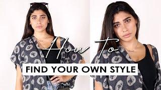 How to Find Your Own Style With Tracy | كيف تجدين ستايلك الخاص؟ مع ترايسي