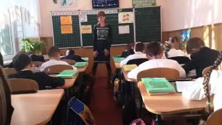 Фрагмент уроку з української мови в  2 класі.  Вивчення апострофу.
