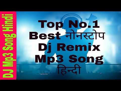 Jagdamba Jeen Bhawani .. DJ Remix Mp3 Song