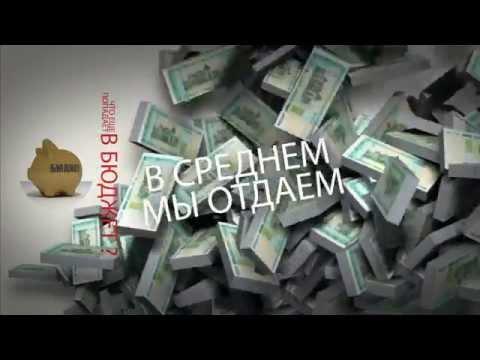 Бюджет Республики Беларусь http://www.koshturada.by/