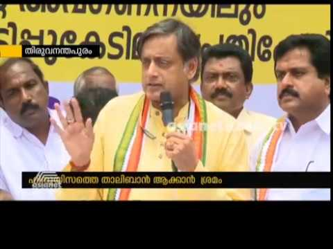 Shashi Tharoor slams BJP