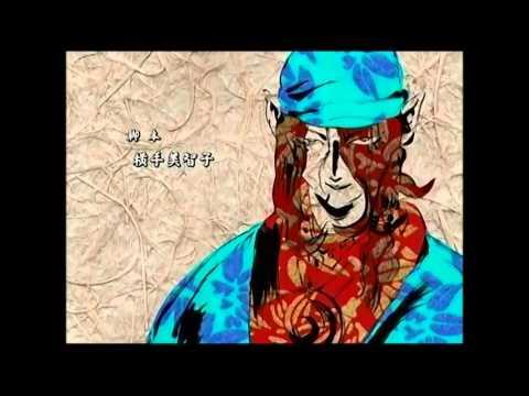 Ayakashi Japanese Classic Horror OP3