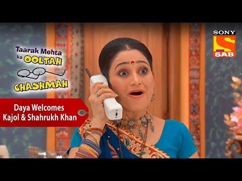 Daya Welcomes Kajol & Shahrukh Khan | Taarak Mehta Ka Ooltah Chashmah
