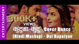 Video Kutu ma kutu..Nepali movie video song 🎥 download MP3, 3GP, MP4, WEBM, AVI, FLV Februari 2018