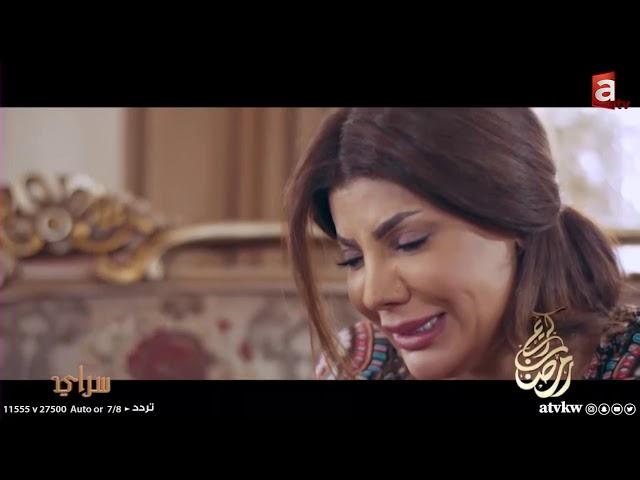 مسلسلات رمضان في مقدمة أول حلقات برنامج سراي مع نوره الحميضان وعبدالله الطليحي