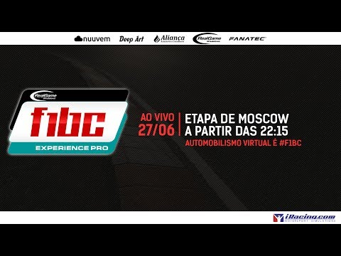 F1BC REALGAME EXPERIENCE PRO 2017/2 @ MOSCOW   RACEROOM DTM