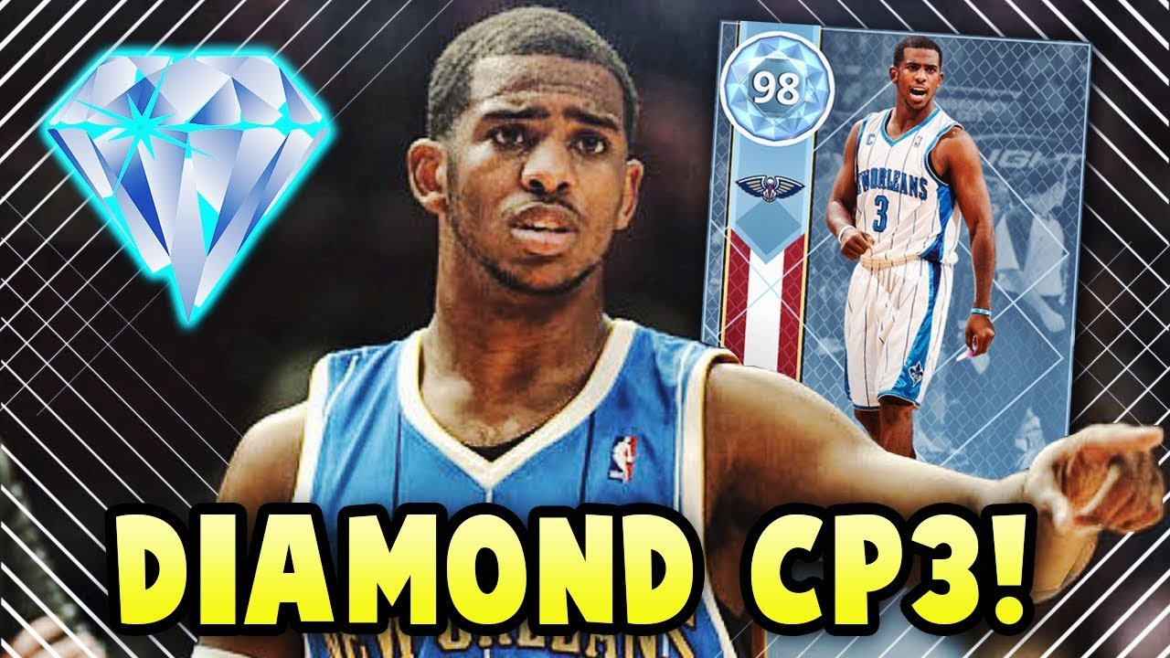 how to get reward cards in nba 2k18