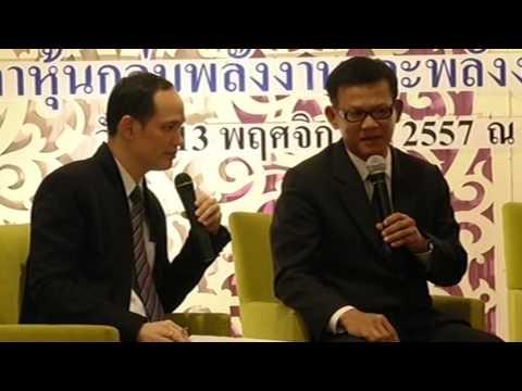 KS Naked Talk : Alternative Energy