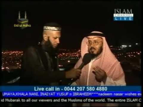 Fiqh of Moon Sighting by Saudi Scholar