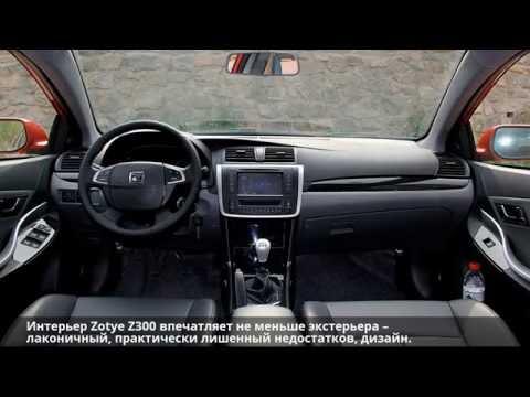 Zotye Z300 Review Of Design Youtube