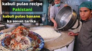 kabuli pulao recipe pakistani kabuli pulao banane ka aasan tarika