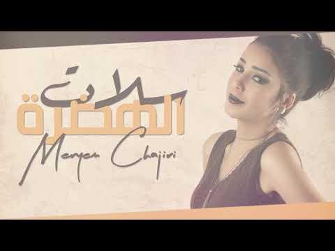 SIRA ARABE NABIL AWADI EN NABAWIYA AL TÉLÉCHARGER MP3
