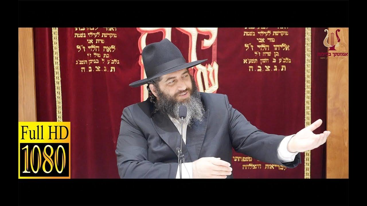הרב רונן שאולוב בשיעור מרתק מדהים ומיוחד - להיות אדם - לתת כבוד - אור יהודה 23-4-2018