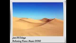 Deep Healing Music, Relaxing Music, Meditation Music, Sleep Music, Study Music, Piano 0040 thumbnail