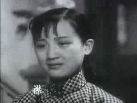 周璇 - 天涯歌女 Zhou Xuan - The Wandering Songstress 1937
