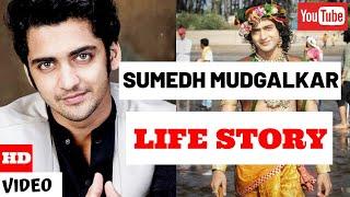 Sumedh Mudgalkar Life Story | Lifestyle | Glam Up
