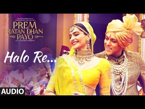 Halo Re Full Song (Audio) | Prem Ratan...