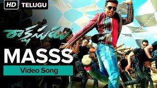 Masss (Video Song) I Rakshasudu | Suriya & Nayantara