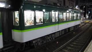 京阪 石山坂本線 600形 611-612編成 新色化 京阪膳所駅  20171214