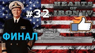 hearts of iron lets play