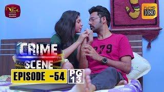 Crime Scene - ක්රයිම් සීන් | Episode -54 | 2019-01-28 | Rupavahini TeleDrama Thumbnail