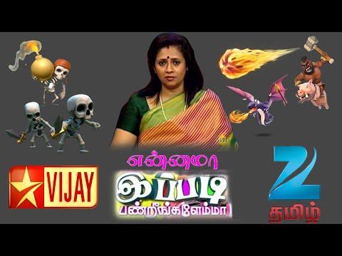 Zee Tamil Beats Vijay Tv in War of TRPs | Lakshmi Ramakrishnan Tweet | Latest Kollywood News