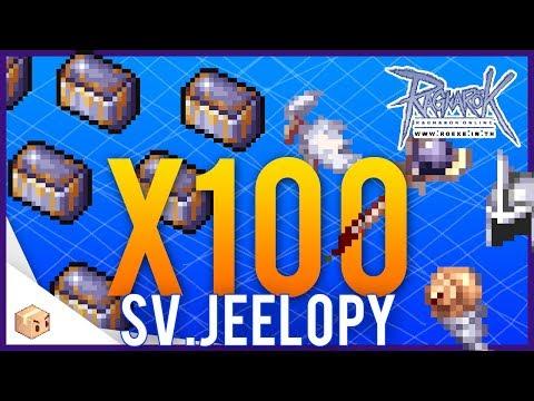 Ro Jellopy - หมวก Helm ปริศนา เปิด OBB 100 กล่อง   CuteNaa
