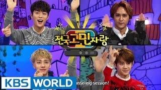 Download Video Hello Counselor - Gikwang, Doojoon, Yoseob, Dongwoon (2014.11.10) MP3 3GP MP4