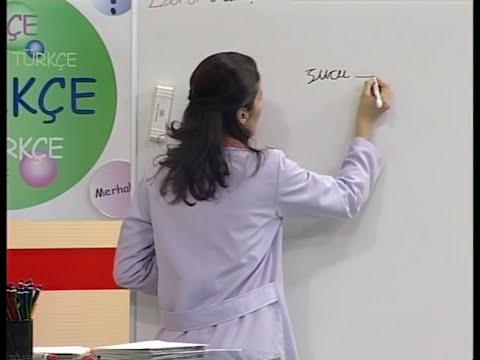 Güzel Ülkem Türkiye - İlköğretim 3. Sınıf Türkçe