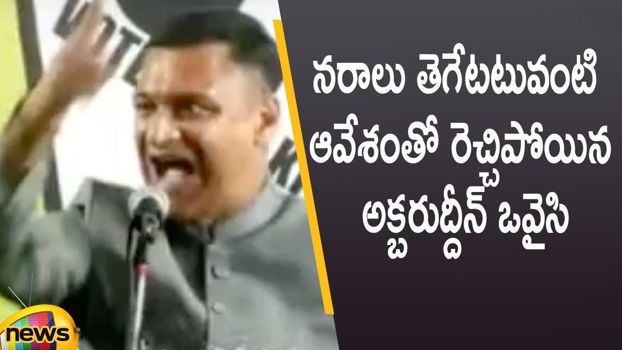 Download MLA Akbaruddin Owaisi Aggressive Speech At GHMC Election Campaign | Telangana Politics | Mango News