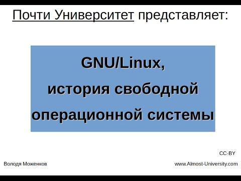 Лицензионная Windows 7 за и против Энциклопедия Windows