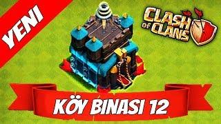 BÜYÜK GÜNCELLEME !!! - 12. BELEDİYE BİNASI VE DAHA FAZLASI - CLASH OF CLANS