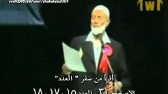 أحمد ديدات - عُملات مستخدمة فى إسرائيل القديمة - دين المحبة والسلام !!