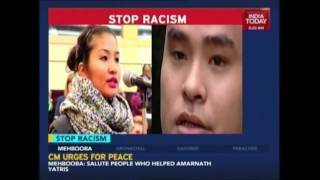 Racism, A Daily Battle For People Of North East In India